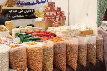 Big bag of snacks, anyone?