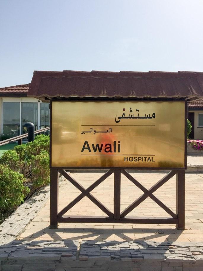 Day 51- Awali Hospital-4